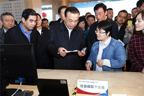Premier Li calls for better government services:null