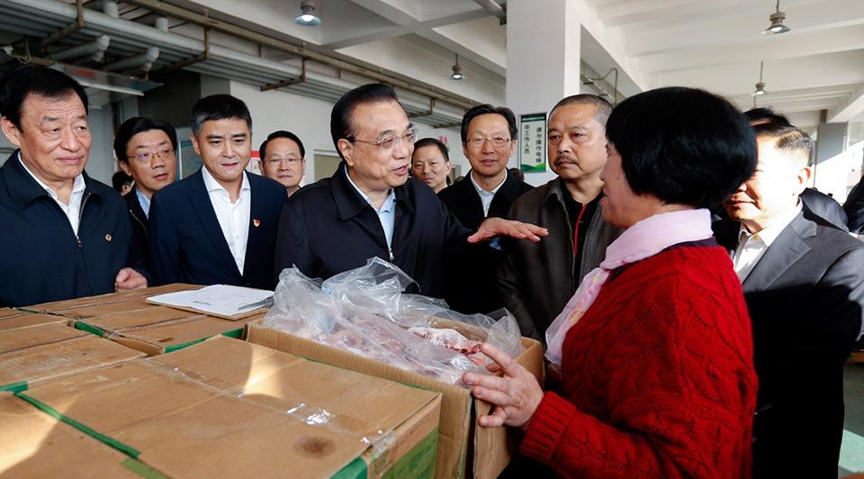 Premier Li stresses reform and innovation, improving livelihoods:0