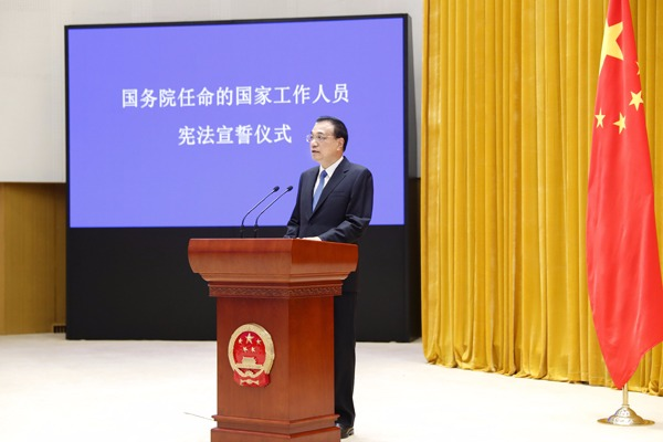 State Council holds swearing-in ceremony:null