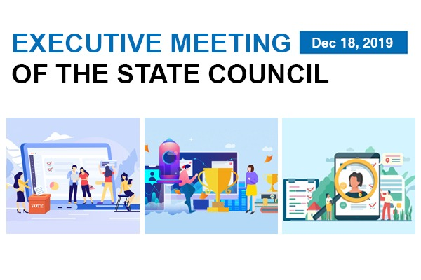Quick view: State Council executive meeting on Dec 18:null