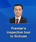 Premier's inspection tour to Sichuan