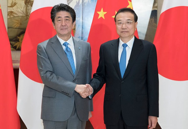 China, Japan agree to deepen cooperation in various fields:null