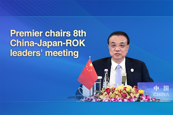 Premier chairs 8th China-Japan-ROK leaders' meeting:0