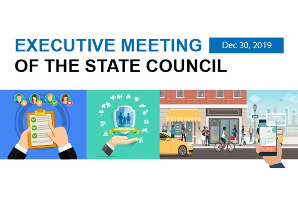 Quick view: State Council executive meeting on Dec 30:null