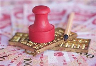 Govt releases catalog, standards for centralized procurement:1