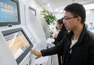 State Council to further standardize transparency in grassroots-level government services:0