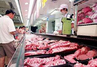 Premier Li urges stable market:2