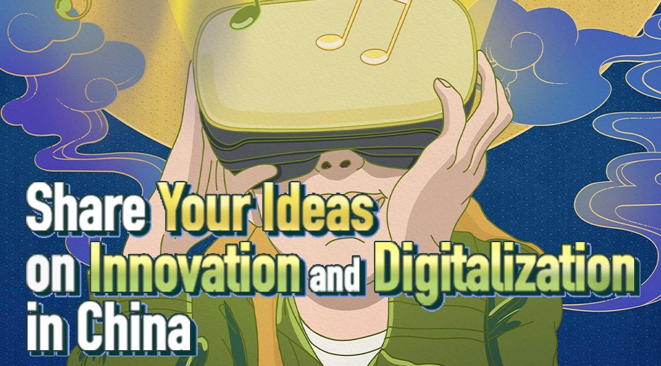 Share your ideas on innovation and digitalization in China:2