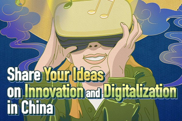 Share your ideas on innovation and digitalization in China:null