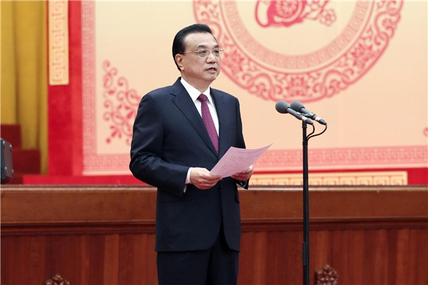 Premier Li chairs Chinese Lunar New Year reception in Beijing:null