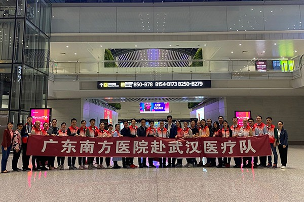 Medical team from Guangdong province heads to Wuhan:null