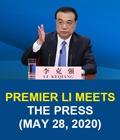 Premier Li meets the press:3