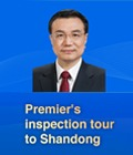 Premier's inspection tour to Shandong:1