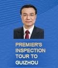 Premier's inspection tour to Guizhou:0