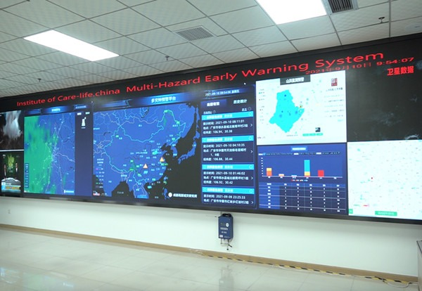 SW China launches multi-hazard early warning project:0